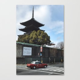 Kyoto Street Canvas Print