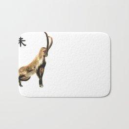 Chinese Zodiac (Goat)  Bath Mat