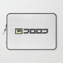 JOOJ Logotype Laptop Sleeve