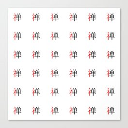 Zen 4 Canvas Print