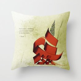 Arabic Calligraphy - Rumi - Another Form Throw Pillow