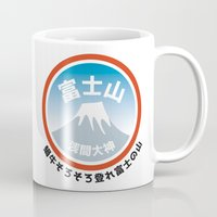 hentai Mugs featuring FujiSan by Nxolab