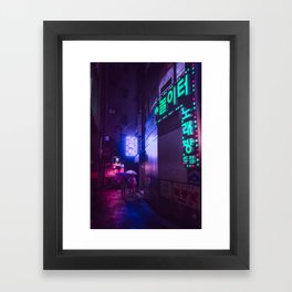 Noliteo Noraebang Framed Art Print