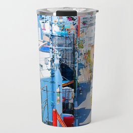 Japan - 'Your Name Street' Travel Mug