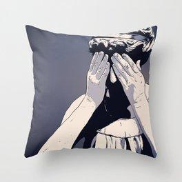 Keep Dreaming Far Nearer Throw Pillow