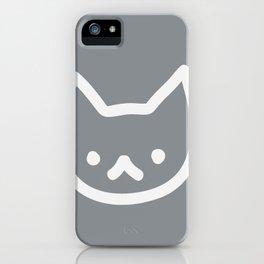 Jellybean iPhone Case