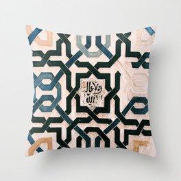 Alhambra Tiles. Throw Pillow