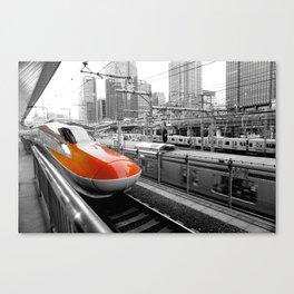 Tokyo Station Shinkansen Canvas Print