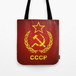 CCCP USSR Communist Used Tote Bag