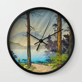 Tsuchiya Kôitsu Japanese Woodblock Vintage Print Light Shining Through Forest Trees Lake Wall Clock