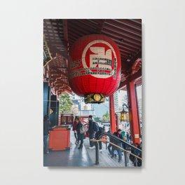 Sensoji Temple 1 Metal Print