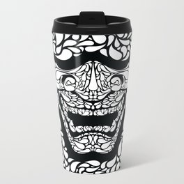 It is dark one inch ahead of you. Metal Travel Mug