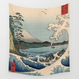 The Sea of Satta Wall Tapestry