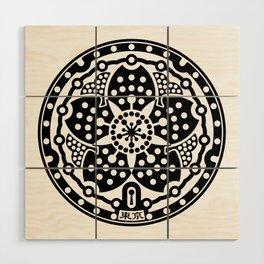 Tokyo Sakura Manhole Cover Wood Wall Art
