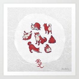 Shiba Dog / Shiba Inu (柴犬) Art Print