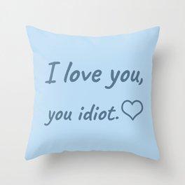 The Romantic Quote Throw Pillow