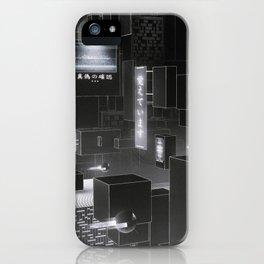 真偽の確認 - Reality Check iPhone Case