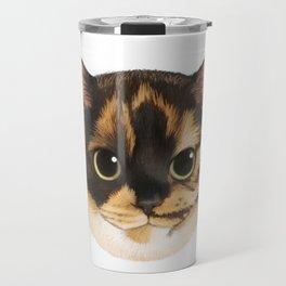 Round Cat - Lang Travel Mug