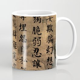 human being Coffee Mug