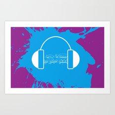 The Music Brain Art Print