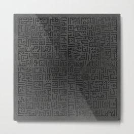 Asma ul Husna - Brown Metal Print