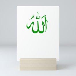 Mashallah | 'Allah' in Arabic calligraphy | Islamic green Mini Art Print