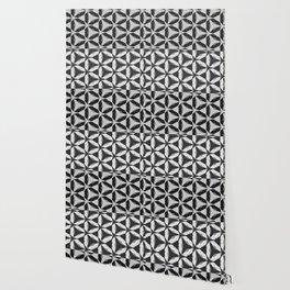 Double negatives Wallpaper