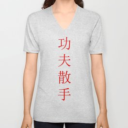 Kung Fu San Soo Red and Black Chinese Characters Unisex V-Neck