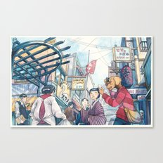 Cold In Yokohama 03 Canvas Print