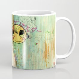 Boboro Coffee Mug