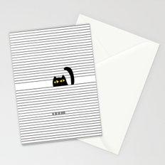 I Creep On You Stationery Cards