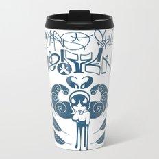 Aerosoul Heaven Metal Travel Mug