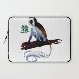 2016-Year of the Monkey Laptop Sleeve