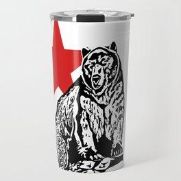 Kris Alan grizzly bear Travel Mug
