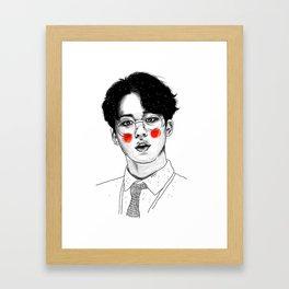 Park Jimin Framed Art Print
