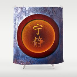 Iron Serenity Shower Curtain