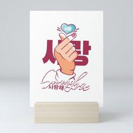 Saranghae K-POP Finger Herz KPOP Mini Art Print
