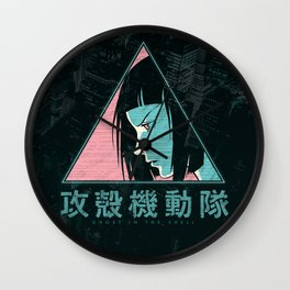 024c GITS cyan city Wall Clock