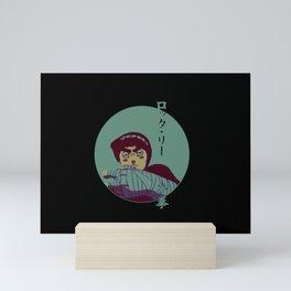Rock Lee Endure Japanese Mini Art Print