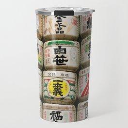 Sake barrels Travel Mug