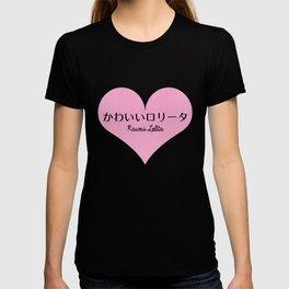 Japanese Kawaii Lolita - Big Heart T-shirt