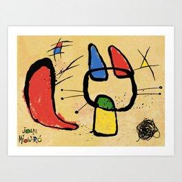 From the famous feline artist, Joan Miow-ro' Art Print