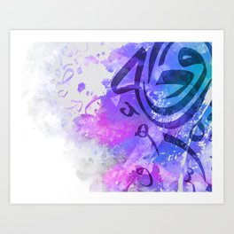 Arabic Calligraphy Painting art Art Print