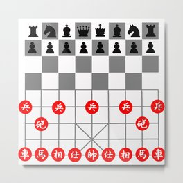 Chess game Metal Print