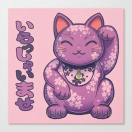 Hanami Maneki Neko: Yuu (Gentle) Canvas Print