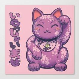 Hanami Maneki Neko: Yuu (Gentle) Canvas Print
