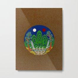 Minhwa: Sun, Moon and 5 Mountains: King's painting D_1 Type (Korean traditional/folk art) Metal Print
