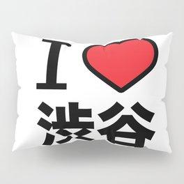 I Love shibuya Pillow Sham
