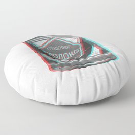 Condensed Milk (Sgushchennoye Moloko)  3D Floor Pillow