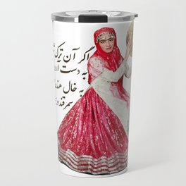 Turk Shirazi Travel Mug